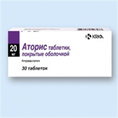 аторис 20 мг инструкция по применению отзывы