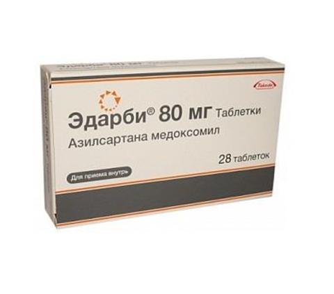 эдарби 80 мг инструкция по применению цена