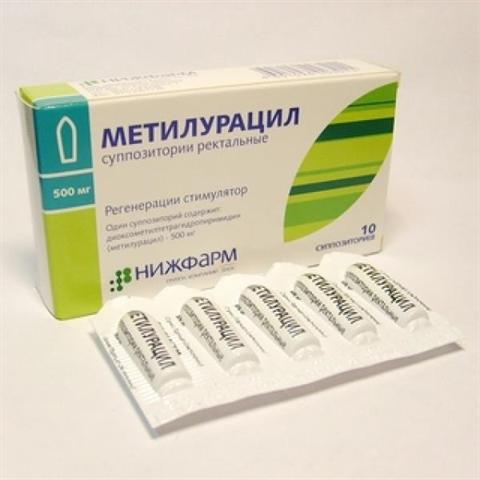 Свечи с метилурацилом от простатита хронический простатита вне обострения