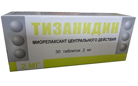Тизанидин 2 мг N30 табл цена 142,3 руб в Москве, купить Тизанидин 2 мг N30 табл недорого онлайн от производителя  инструкция по применению, отзывы в интернет аптеке Народная