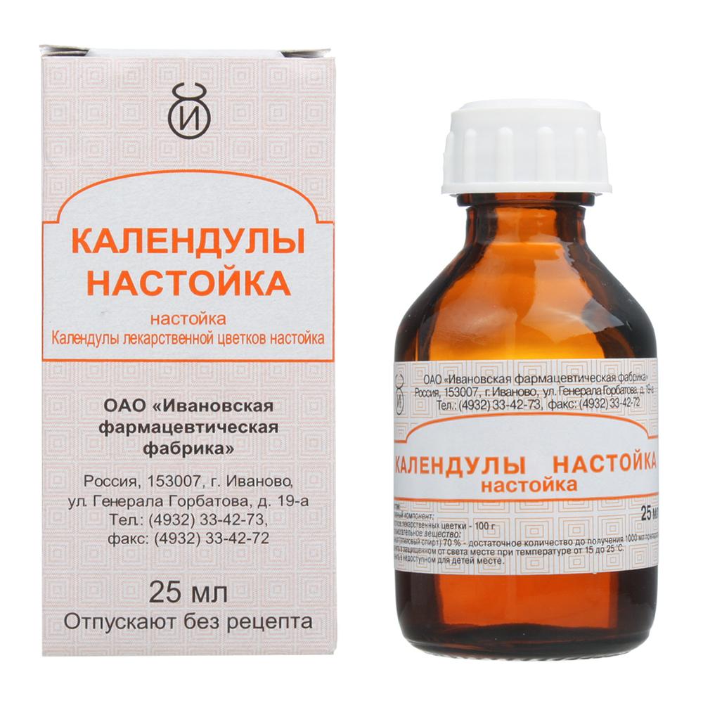 Антисептическое средство Гиппократ настойка календулы   отзывы
