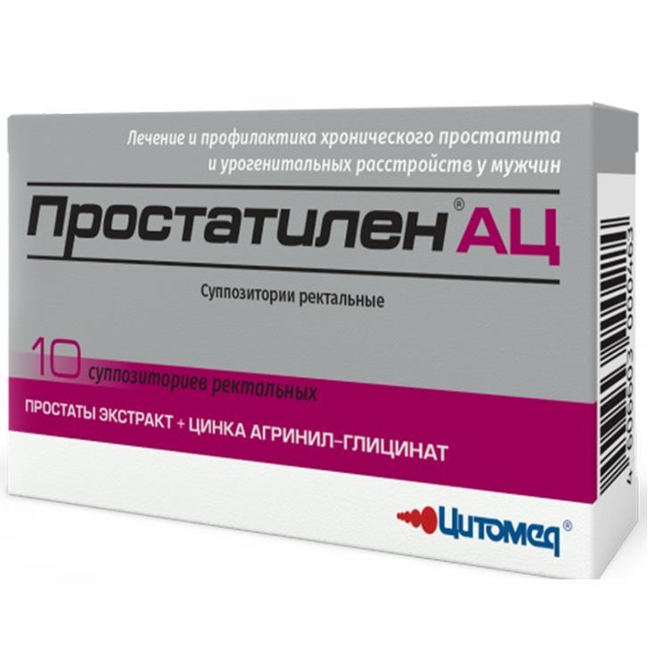 Лекарства от простатита на украине простатит абт