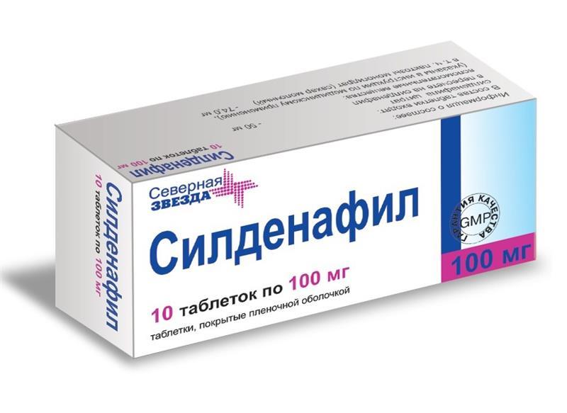 Силденафил Купить В Беларуси Интернет Магазин